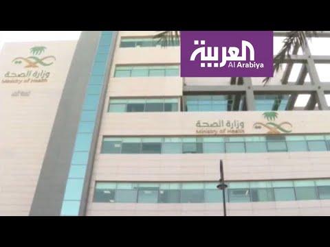 70 ألف سعودي يقدمون طلبات للتطوع لمواجهة كورونا  - نشر قبل 11 ساعة