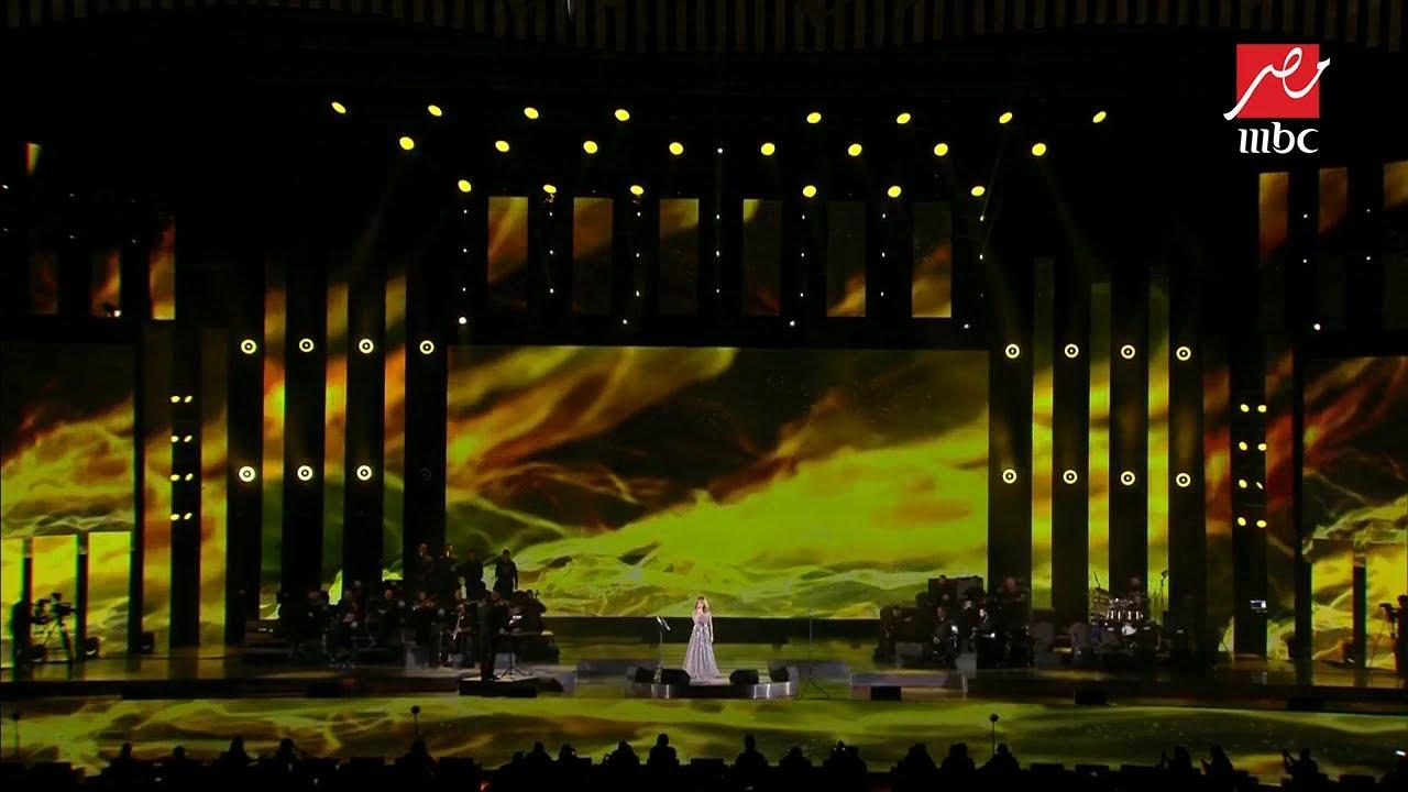نوال الزغبي تشعل حفلها بموسم الرياض بأغنية