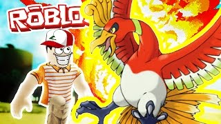 HO-OH! / Pokemon Fighters EX / Roblox Adventures
