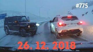 ☭★Подборка Аварий и ДТП/Russia Car Crash Compilation/#775/December 2018/#дтп#авария