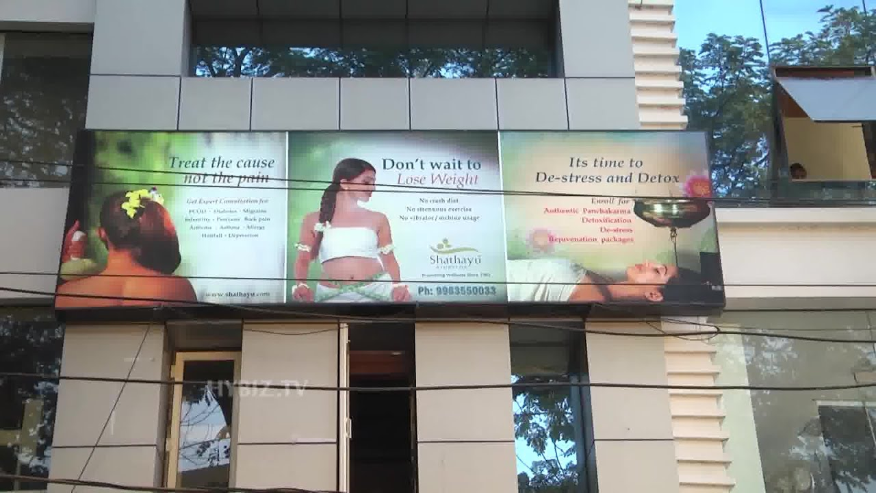 Shathayu Ayurveda Wellness Centre-Hybiz tv
