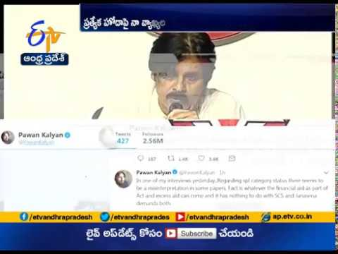 Media  Mislead in One Interview About AP Special Status | Pawan Tweets