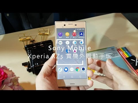 Sony Mobile Xperia XZs 實機動手玩!