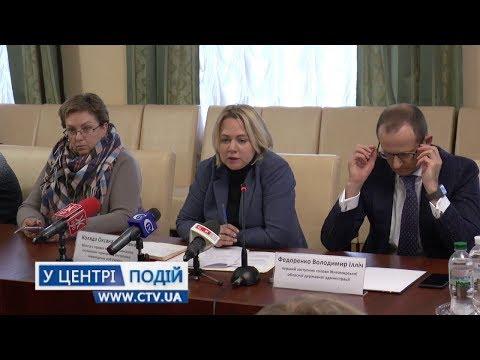 Телеканал C-TV: Міністр ветеранів у Житомирі