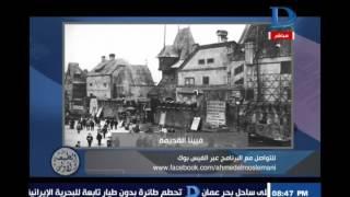 برنامج الطبعة الأولى |مع أحمد المسلماني حلقة 12-2-2017