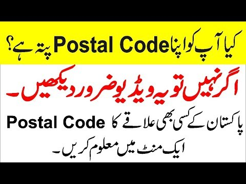 Very Important How To Find Your Post Code In A Minute Youtube