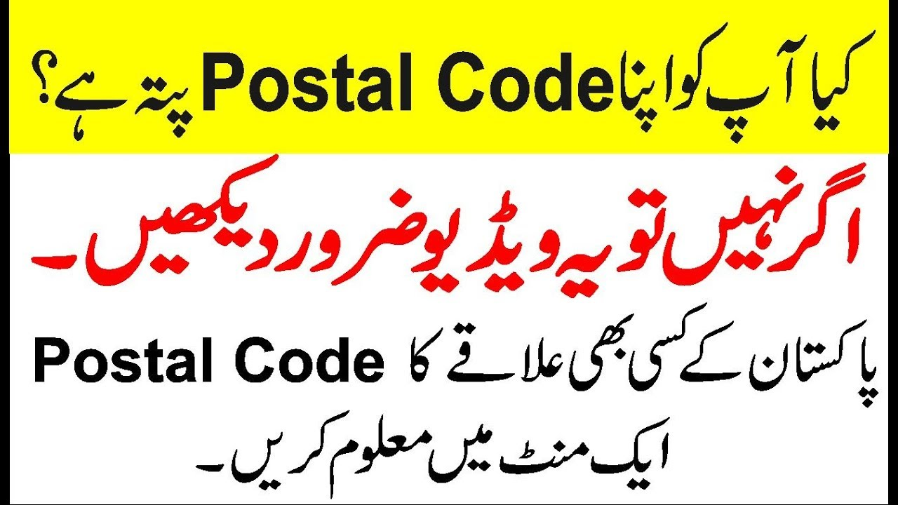 Very Important How To Find Your Post Code in a Minute