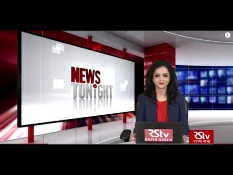 English News Bulletin – May 18, 2019 (9 pm)