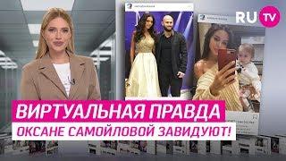 видео Новости 03.09.2018 Экономика