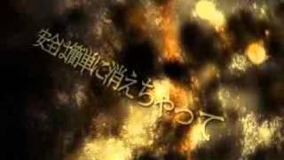 ニコニコ動画の方から転載しました。 http://www.nicovideo.jp/watch/sm...