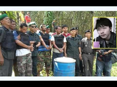 จับแล้ว 3 คนร้ายฆ่าล้างหนี้นักธุรกิจบ้านน็อกดาวน์ศพยัดถังเทปูนทิ้งน้ำ