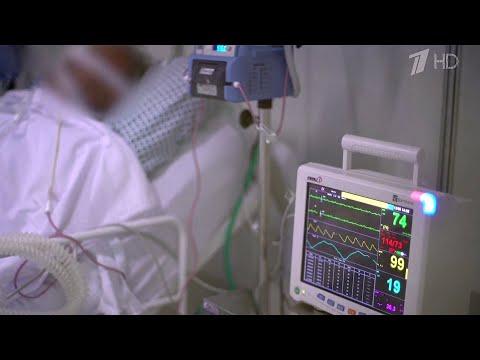 Число выявленных случаев коронавируса в мире превысило 5,5 миллионов, умерших 347 тысяч 249 человек.