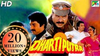 Dhartiputra | Full Movie | Mammootty, Danny Denzongpa, Jayapradha, Rishi Kapoor