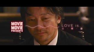 MOViE MOViE FEB Highlights: LOVE is... 分 · 釋 · 愛 thumbnail