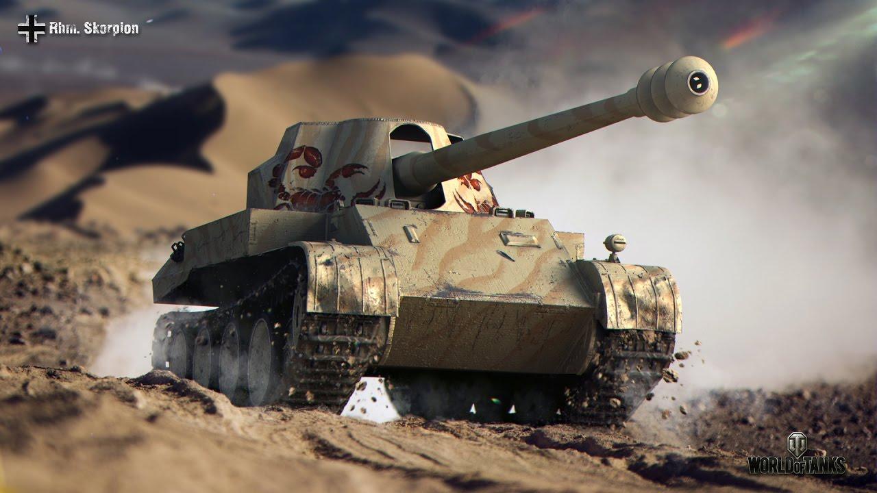 Rheinmetall skorpion купить проджетто 46 цена