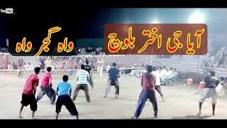 Akhter Khan Bloch Club Vs gujjar club 15 Aug 2017