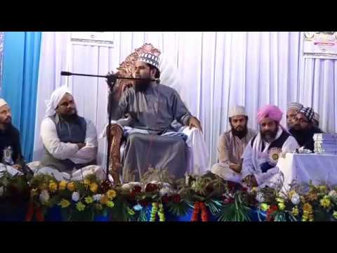 Khatibus Sufiya Arif Eqbal Misbahi Speech in Rahmatullilalamin Conference at Kolkata Part-03