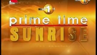News 1st Sinhala Prime Time Sunrise, Wednesday, January 2017, 6.30AM (11-01-2017)