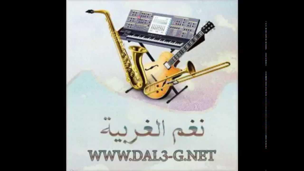 خديجه معاذ يارايحين الحرم جلسة 2016 نغم الغربية Youtube