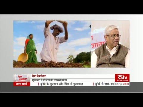 Desh Deshantar - 10 years of MGNREGA (मनरेगा): The report card