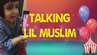 Talking Lil Muslim - Kids Islam, Quran and Duas