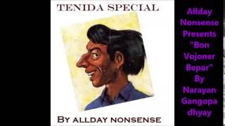 Bon Vojoner Bepar By Allday Nonsense    Teni Da Special   