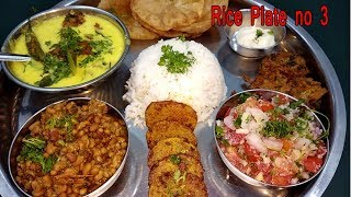 Rice plate recipe no 4 food thali everyday meal plate ideas rice plate recipe no 3 food thali everyday meal plate ideas lunch forumfinder Gallery
