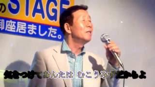 森岡しげゆき:キングレコード所属 2000年12月:華の宴/望郷しの...