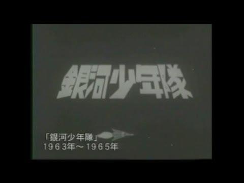 手塚治虫 : 原案 + メインキャラクターデザイン.
