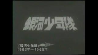 手塚 治虫 = 原案 + メインキャラクターデザイン.