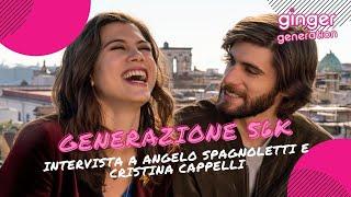 Generazione 56K: Angelo Spagnoletti e Cristina Cappelli parlano di Daniel e Matilda