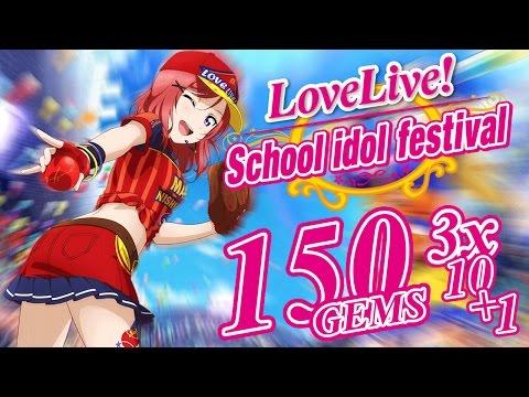 150 LOVE GEM BASEBALL SET SCOUTING VIDEO | LOVE LIVE SCHOOL IDOL FESTIVAL