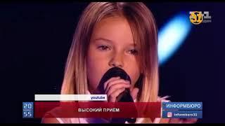 Данэлия Тулешова примет участие в кастинге на шоу Eurovision Junior