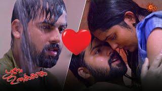 Poove Unakkaga - Ep 58  22 Oct 2020  Sun TV Serial  Tamil Serial