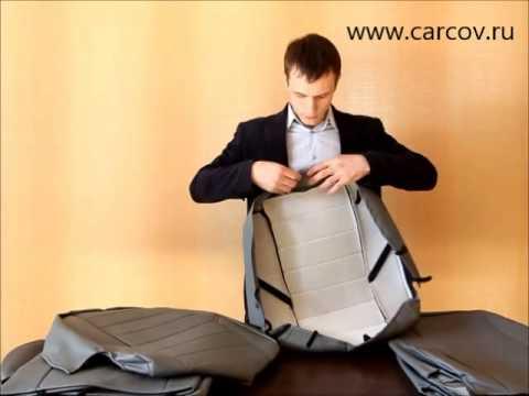 Видео обзор авточехлов из экокожи на ВАЗ 2113, 2114, 2115, интернет магазин Www.carcov.ru