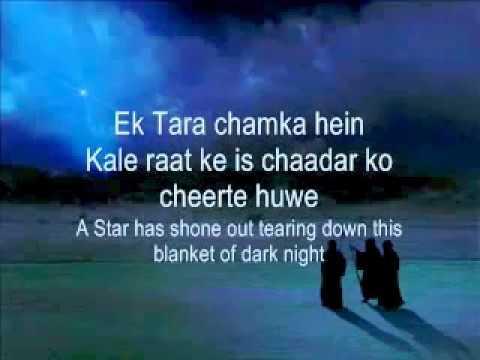 ek tara chamka hai