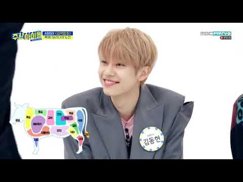 [SUB INDO] Weekly Idol episode 408 (AB6IX)
