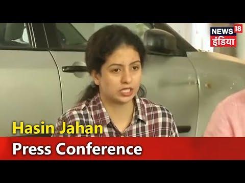Shami की पत्नी Hasin Jahan LIVE Press Conference   News18 India
