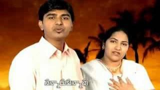 Enduko Nannitaga-- Andhra Zion Songs