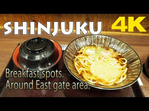 TOKYO.| 新宿駅.| breakfast spots.Around SHINJUKU east gate area. [4K]