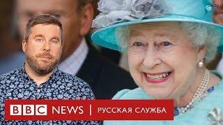 Насколько могущественна британская королева Елизавета II?