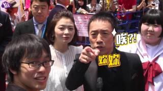 (2017-04-24 報導) Yes娛樂、掌握藝人第一手新聞報導、↖現在就訂閱Youtu...