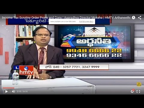 Income Tax Scrutiny Order Prons and Cons | Aaaradhya Director Moksha | HMTV Arthaneethi