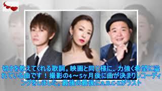 A.b.c-z、塚田僚一主演「ラスト・ホールド!」で初の映画主題歌(コメン...