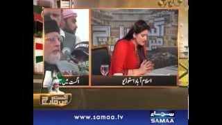 News Beat, August Mai March (Tahir ul qadri ka kafan) 25 Aug 2014