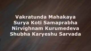 ganesh mantra for success wealth and marriage