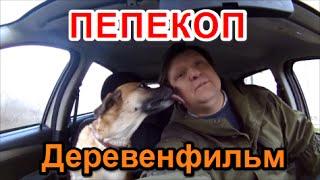 ПЕПЕКОП(ПЕПЕКОП. кинокомпания