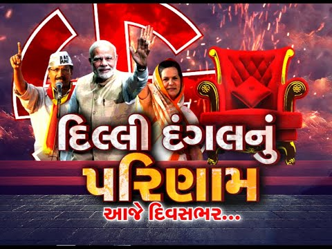 Top News Stories From Gujarat, India And International  | TV9 Gujarati LIVE