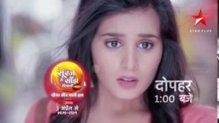 Tu Sooraj, Main Saanjh Piyaji | Meet Kanak Rathi