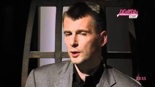 Михаил Прохоров о Навальном-политике: «Он никогда